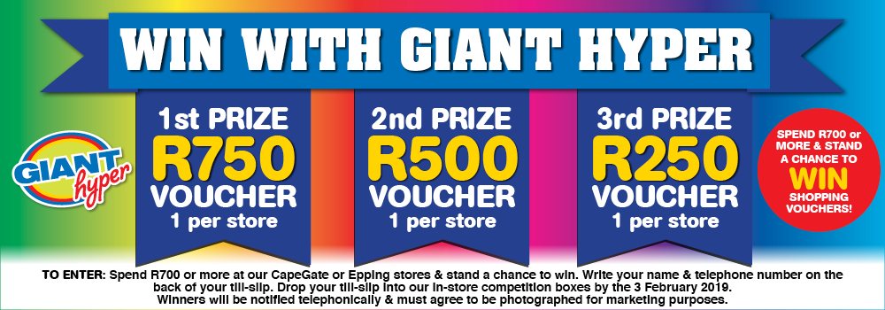 GIANT COMPETITION WEB BANNER JANUARY 2019
